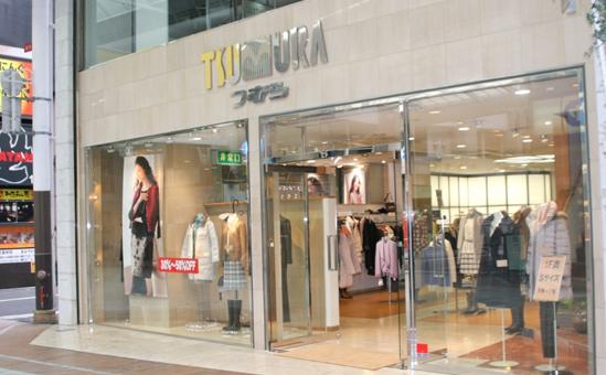TSUMURA 高松本店
